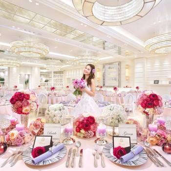 【80名~120名様でお得♪プラン】花嫁を輝かせる真っ白な空間で叶える上質ウエディング☆ルシア・スイート