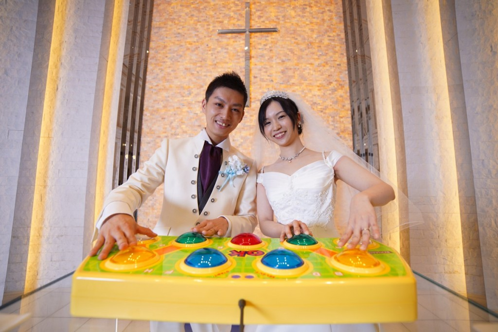 Happiness Wedding