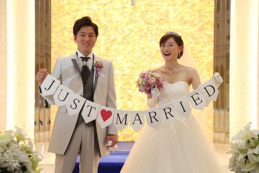 FUN!FUN! Wedding