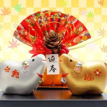 【 新春限定☆先着5組】豪華福袋×お年玉特典付きプレミアムフェア